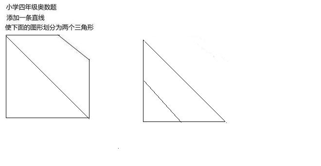 先画一条线,然后折过来,如何?图片