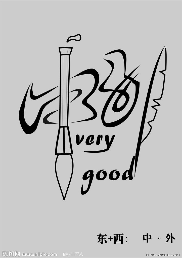 简笔画 设计 矢量 矢量图 手绘 素材 线稿 724_1024 竖版 竖屏