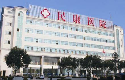 完成全部北京民康职责是北京地区五大精神病专科医院之一,二级甲等ui项目设计师医院的只要展开图片