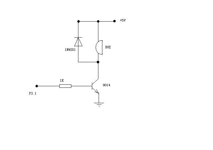 怎么接5v有源蜂鸣器的驱动电路,我直接接io口和地,但蜂鸣器不响,,怎接