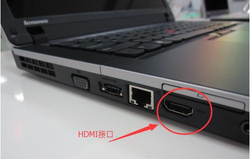 为什么笔记本电脑用hdmi连接电视后桌面上没有图标只有桌面壁纸图片
