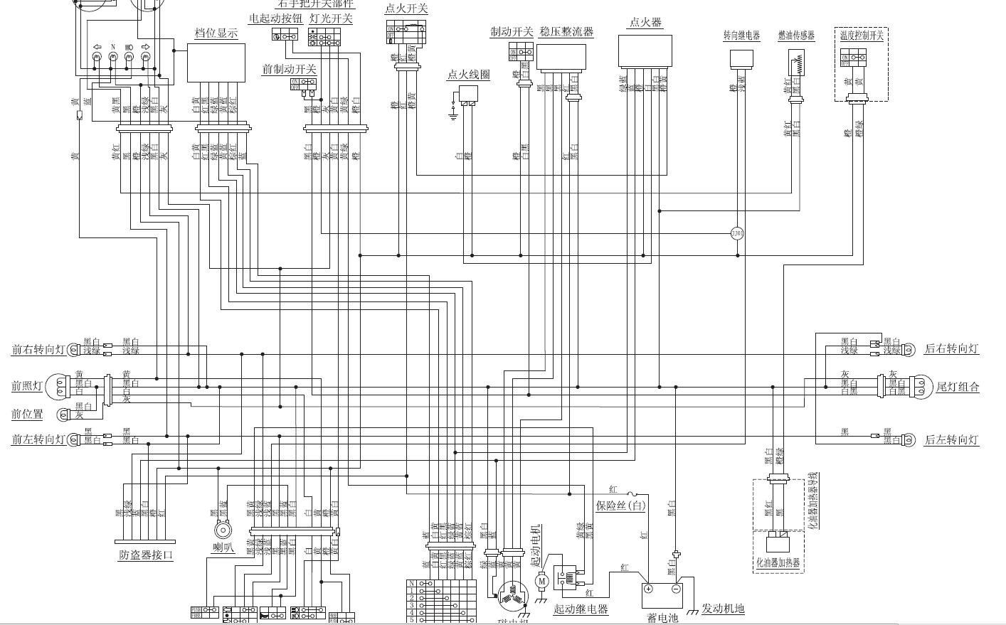 电路 电路图 电子 原理图 1414_879