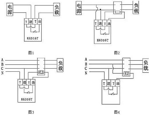 展开全部 时控开关接220伏,控制一根火线,交流接触器接另一相即可