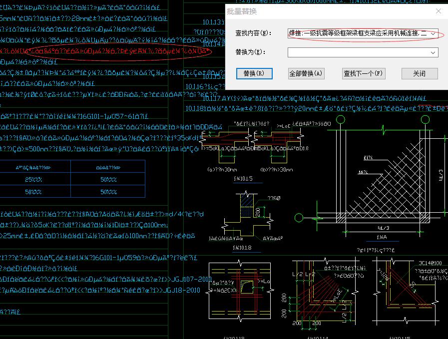 广联达CAD模型转T3之后,导显示别的进去正常图纸图纸布局转中图片