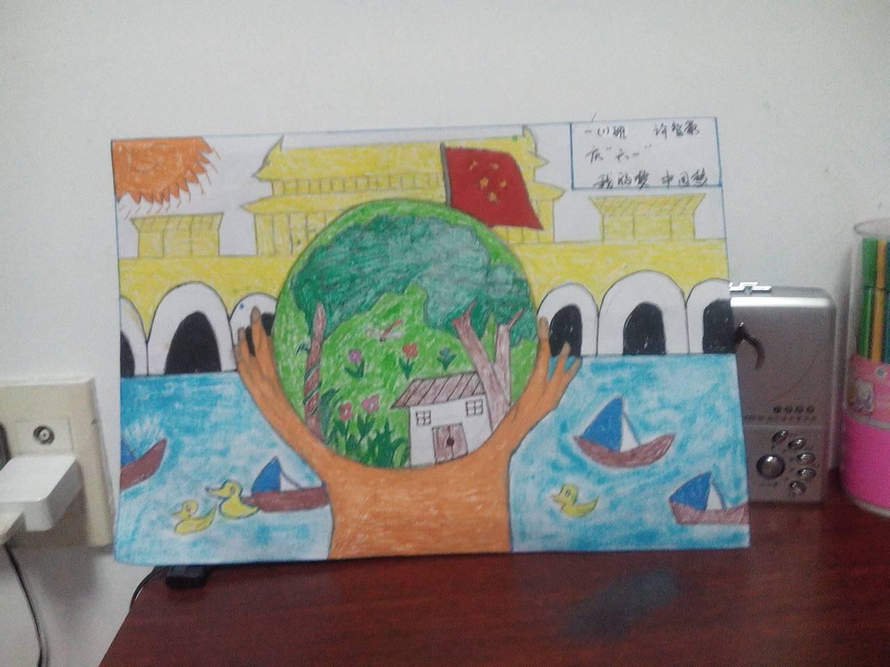 一年级学生画画庆六一,题材为《我的梦中国梦》,要怎么画,都要画些