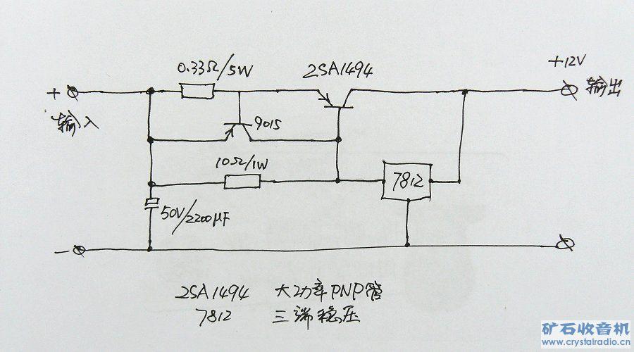 怎样设计一个过流保护电路让大于500ma的电流不能通过