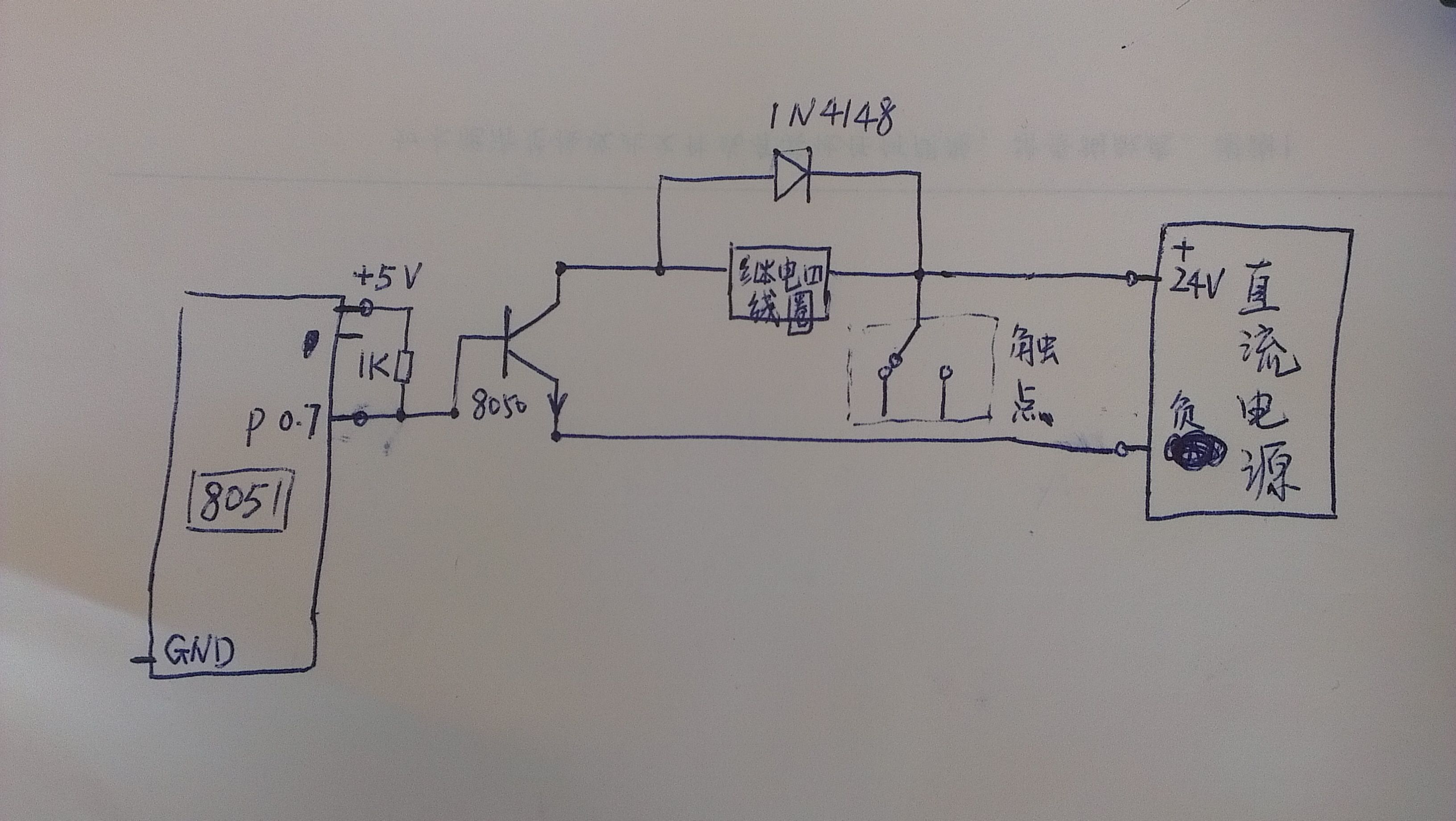 直流24v变19v电路图