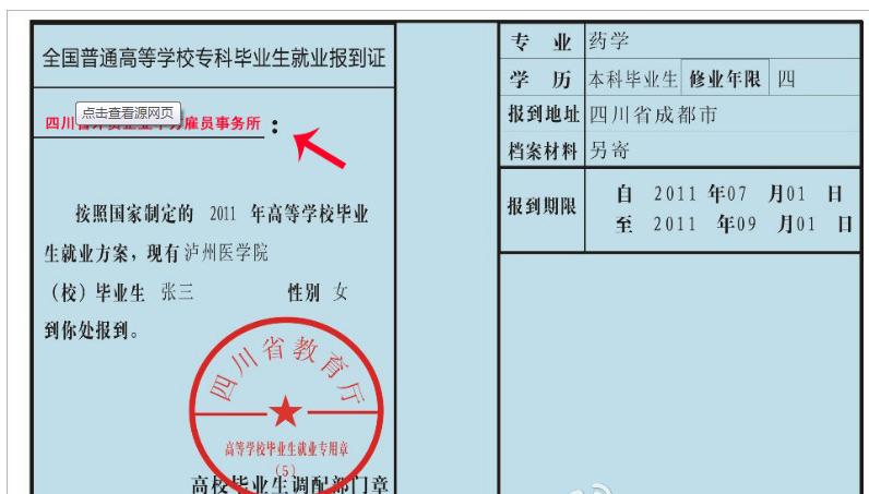 湖北省人中心档案v档案每年费用为?高中锡山区无锡锡能学生东考图片