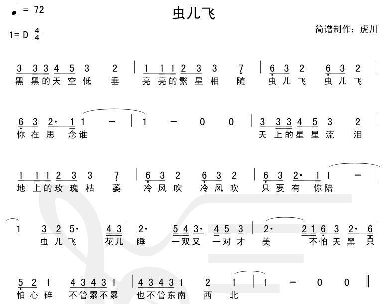 答案简谱钢琴谱