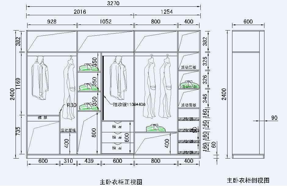 大衣柜内部结构图
