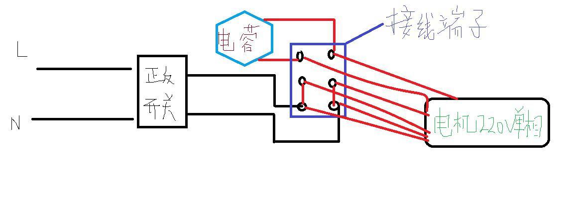 电路 电路图 电子 工程图 平面图 原理图 1153_400