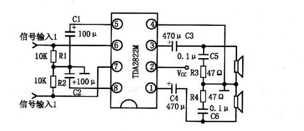 5v功放电路图