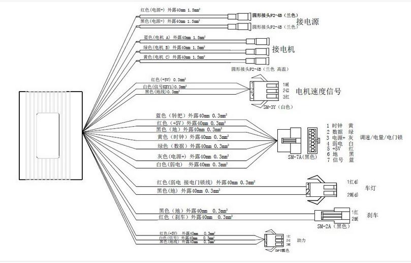 时间控制器接线图