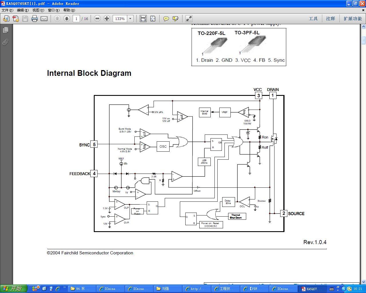 请问厦华ts2586电源厚膜型号或者高清电路图谢谢