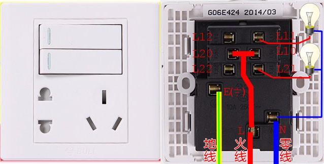 八逹二开五孔插座开关怎么接线盒