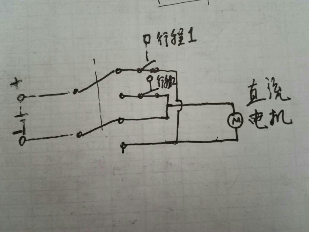 两个行程开关直接控制电机怎么接线