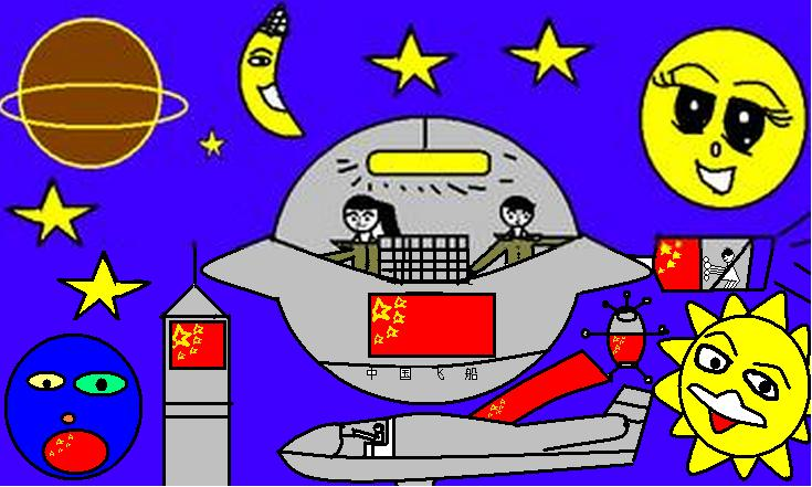 画一幅中国梦的画