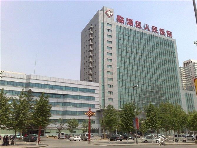 临淄区人民医院的医院地址