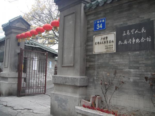 广州有什么名胜古迹