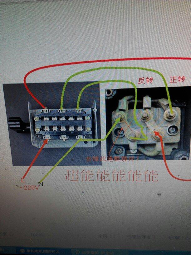 单项电机5个接线柱,接线柱编号u1.u2.z1.z2.z1.怎么接倒顺开关