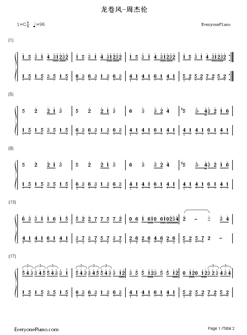 钢琴曲龙卷风的纯数字简谱.