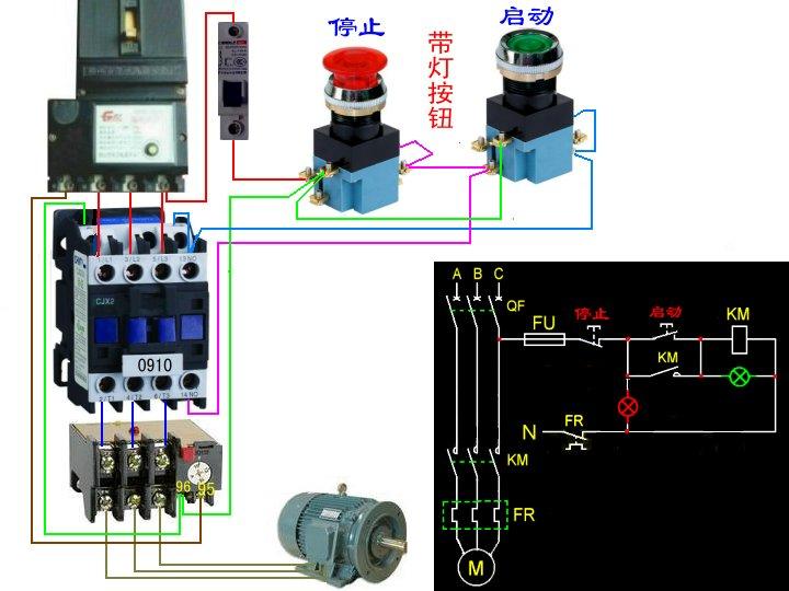 电路控制回路