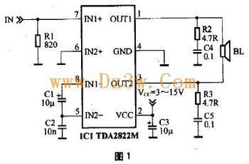 5w16欧的喇叭做个功放(5v电源)求电路图简单