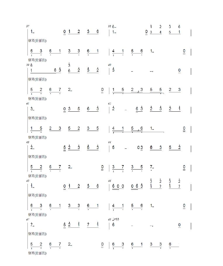 跪求夜的钢琴曲五原版简谱!一定要原版的简谱!谢谢!图片