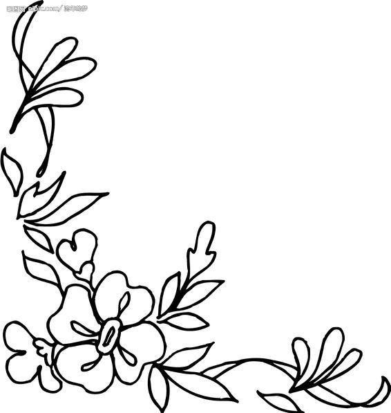 与手抄报的花边设计求帮助