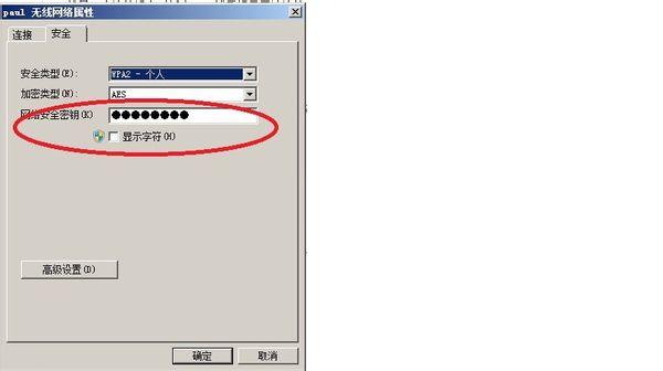 华硕笔记本windows系统怎么连接无线路由器?求图 谢谢