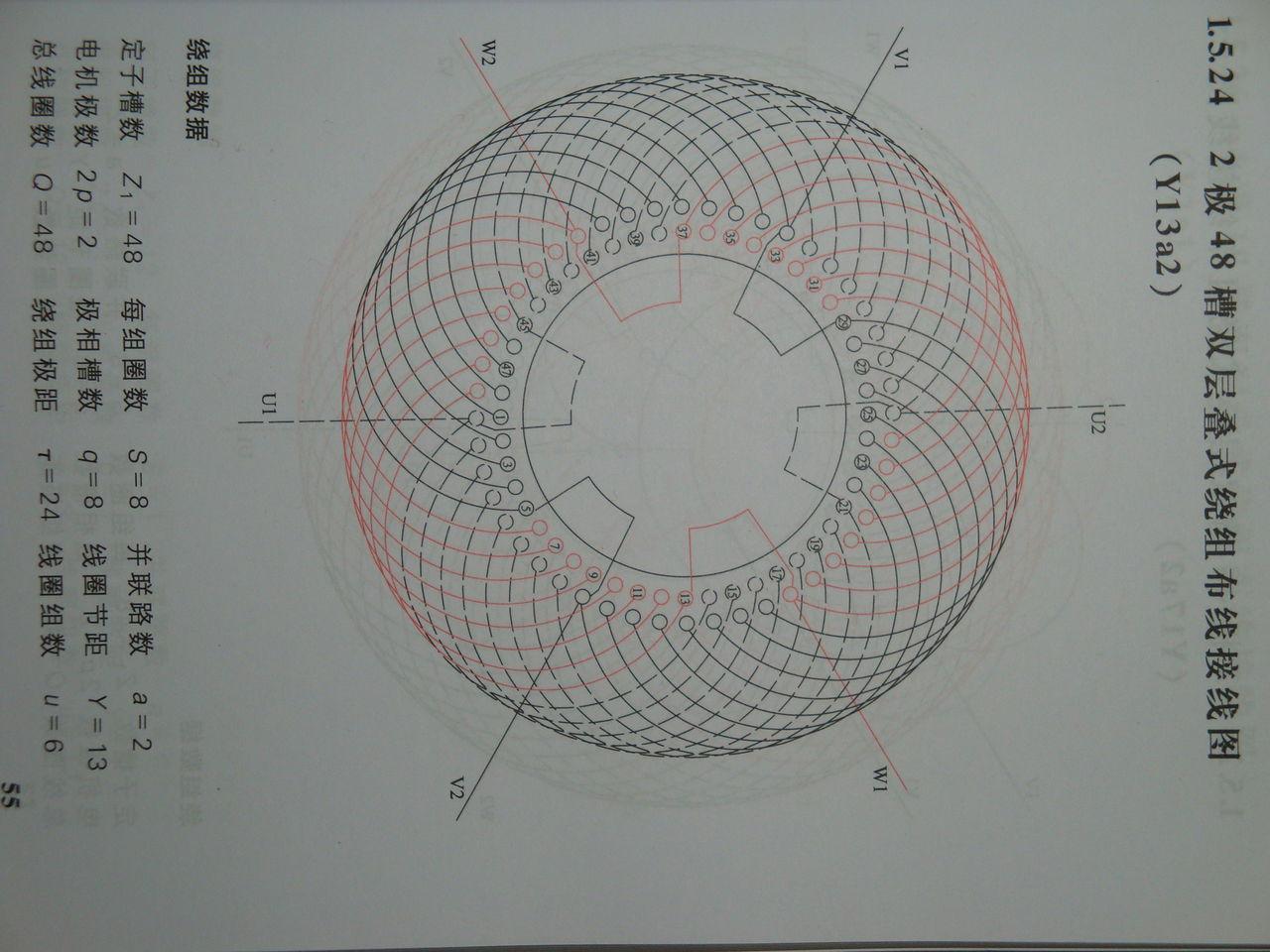 24槽2极双层双三角形2路进火电机接线图