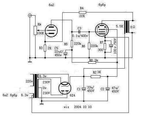 胆机6n2 6p6p电路整流问题