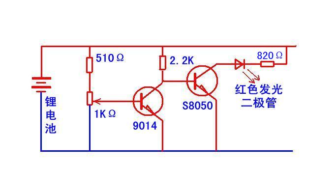 求一个12伏电量指示电路图,用4只led灯珠和四个电阻.组织不知道多大的