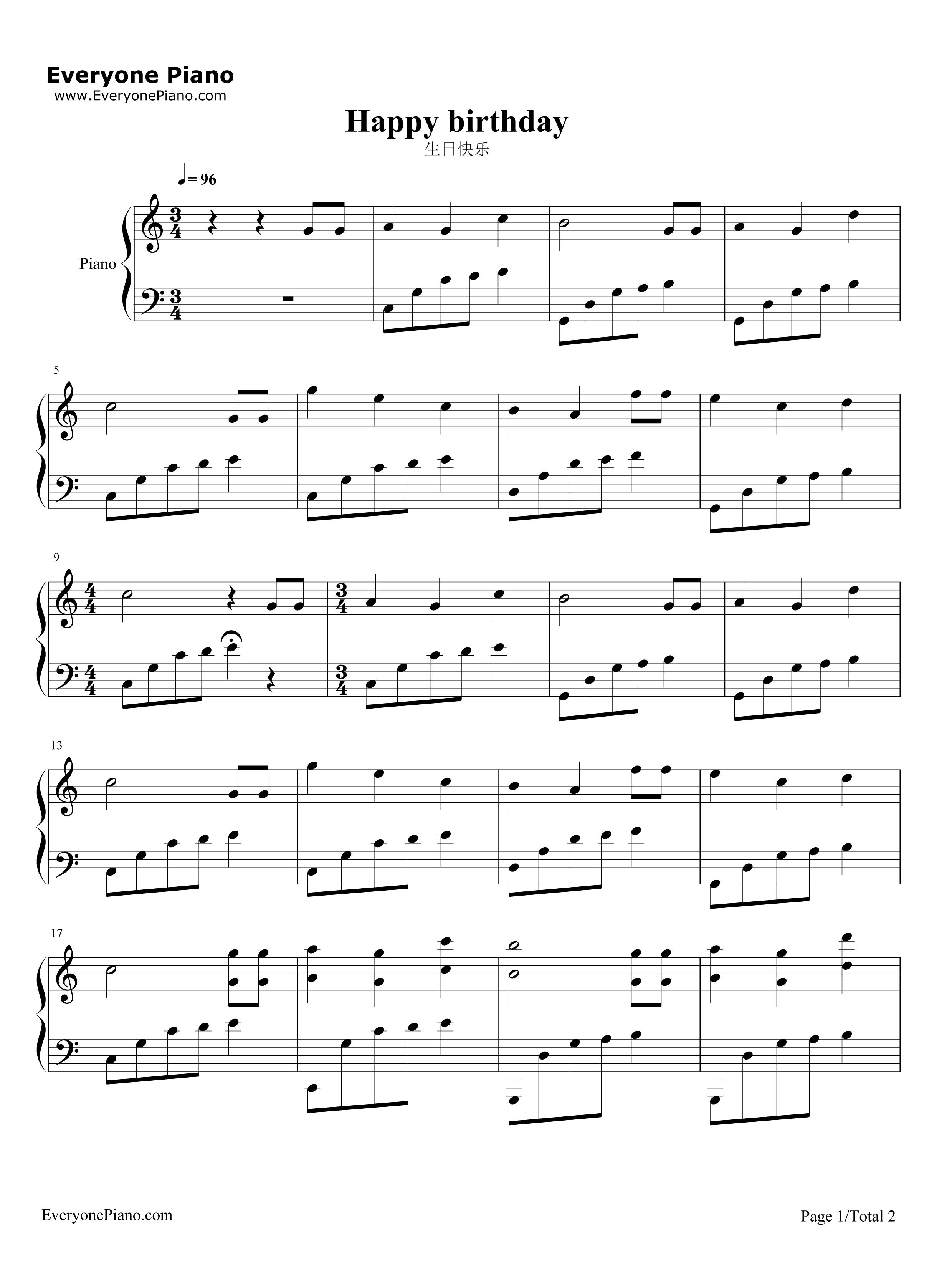 求生日快乐的钢琴谱(全谱)五线谱那种