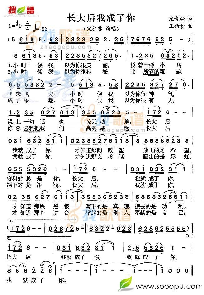 滴答吉他谱用于初学者