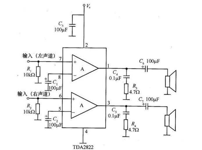 求一个,功放电路,带参数,最好带图, 电源为5伏