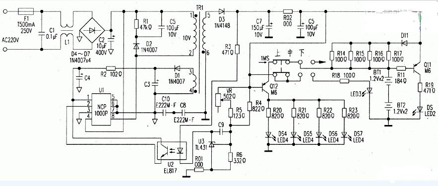 该开关电源部分u1采用ncp1000p集成电路,引脚数据①脚为vcc,②脚为