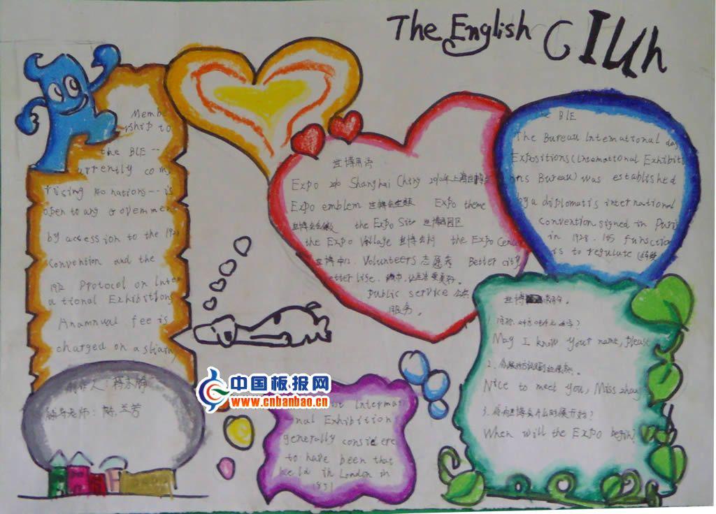 有哪位学霸的暑假作业有数学手抄报,拜托发过来谢谢!图片