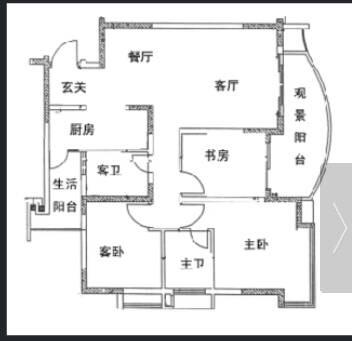 谁能帮我设计一份做房子图纸长13米宽12米在此谢谢