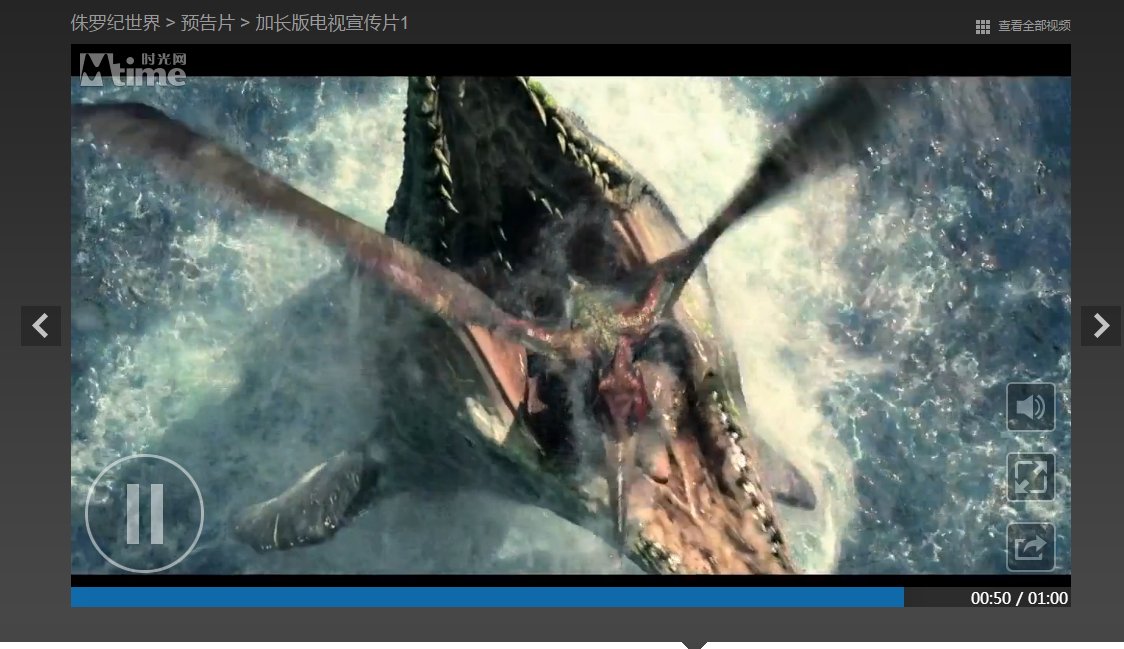 《侏罗纪世界》加长版电视宣传片   百度即可看到视频