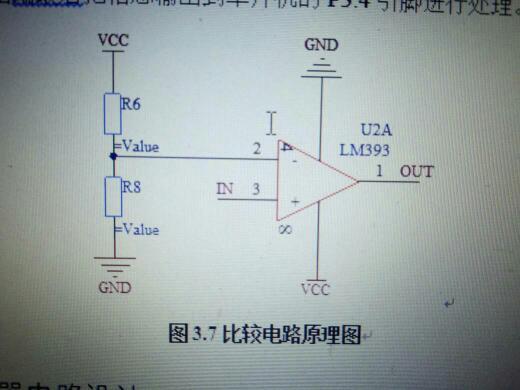 lm393双电压集成比较器什么时候可以作为放大器,是如何放大的