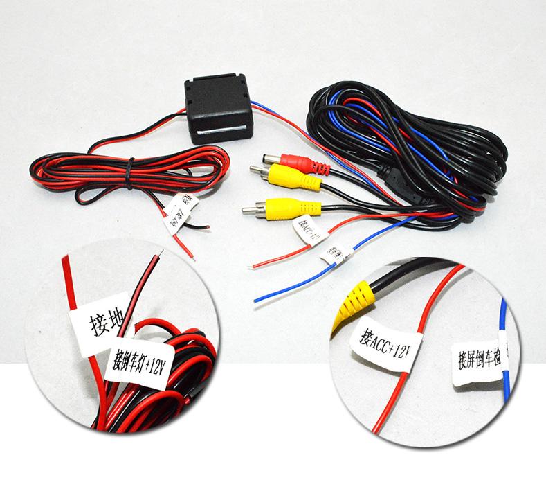 速腾倒车影像加装的继电器如何接线