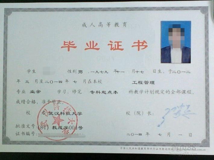 成人教育学院是什么_辽宁科技大学成人教育学院的考试科目