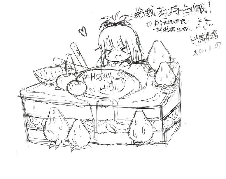我想要一些动漫女生过生日许愿祈祷的图片 谢谢 要日本动漫的 要多