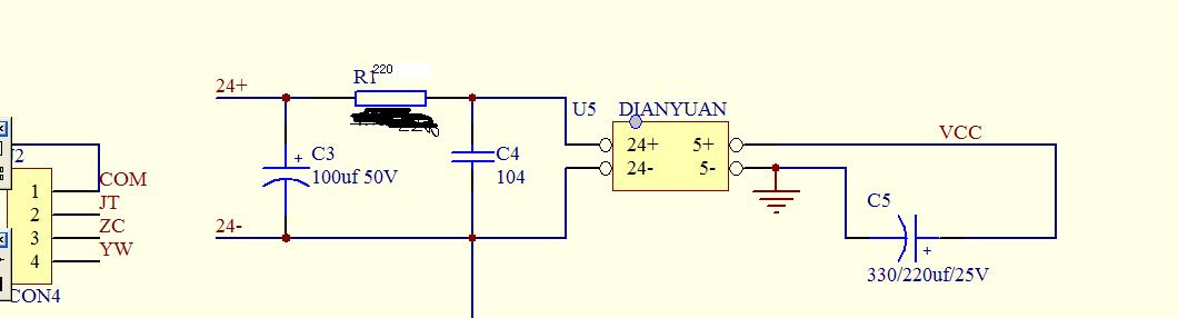 rc-π型滤波电路 r c选型计算问题