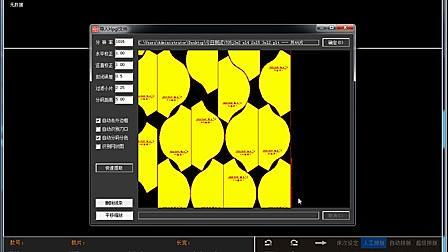 打开cad显示多张图纸,图名一字排开,设置日式手腕包图纸图片
