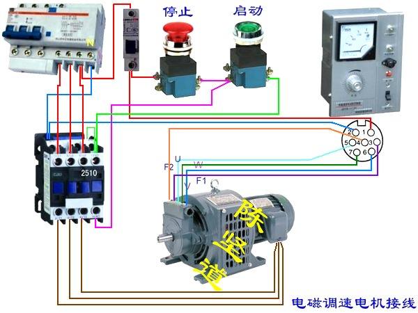 电磁调速电机控制箱接线图
