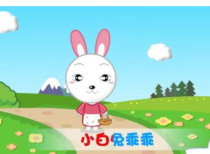 怎么画小兔子图片欣赏