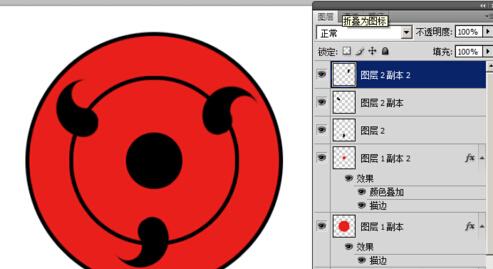 怎样用电脑的画图画三勾玉写轮眼啊图片