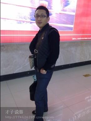 哈尔滨的才子哥照片谁有,就是聊聊台长
